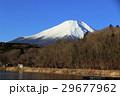 冠雪 富士山 空の写真 29677962
