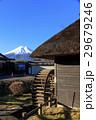 冬 忍野八海 富士山の写真 29679246