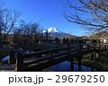 冬 忍野八海 富士山の写真 29679250