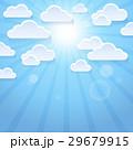 くも 雲 クラウドのイラスト 29679915