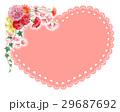 カーネーション 花束 ハートのイラスト 29687692