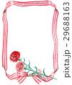 カーネーション 花 母の日のイラスト 29688163