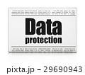 ニュースペーパー 新聞紙 安全のイラスト 29690943