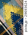 the arrow pattern on carpet weaving 29693624