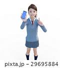 スマホを持つ女子高生 perming3DCG イラスト素材 29695884