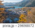 秋 日本 景色の写真 29698072