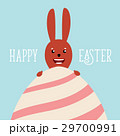 Happy easter background design. Happy easter cards with Easter bunnies and Easter eggs. Vector illustration 29700991