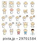 様々なシーンの赤ちゃん 1 29701584