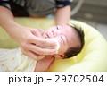 沐浴 お風呂 入浴 (赤ちゃん ママ 子供 母 娘 0歳 育児 子育て シャンプー 石鹸) 29702504