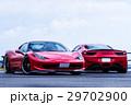 真っ赤なスポーツカー 29702900