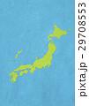 和紙の風合いを感じる日本地図 29708553