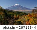 二十曲峠から秋の富士山 29712344