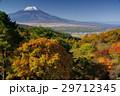 二十曲峠から秋の富士山 29712345