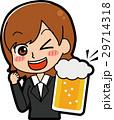 ビールで乾杯するOLのイラスト(冬服) 29714318