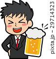 男性 白バック ビールのイラスト 29714323