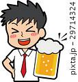 人物 白バック ビールのイラスト 29714324
