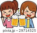 ビールで乾杯する女性のイラスト 29714325