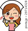 女性 白バック 笑顔のイラスト 29714328