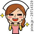 女性 白バック 笑顔のイラスト 29714329