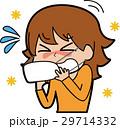 花粉症 女性 人物のイラスト 29714332