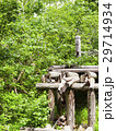 折れた橋(縦構図) 29714934