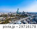 《大阪府》あべのハルカスと都市風景 29716178