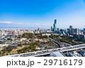 《大阪府》あべのハルカスと都市風景 29716179