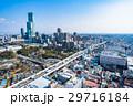 《大阪府》あべのハルカスと都市風景 29716184
