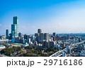 《大阪府》あべのハルカスと都市風景 29716186