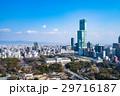 《大阪府》あべのハルカスと都市風景 29716187