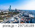《大阪府》あべのハルカスと都市風景 29716189