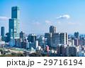 《大阪府》あべのハルカスと都市風景 29716194