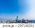 《大阪府》あべのハルカスと都市風景 29716201