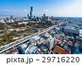 《大阪府》あべのハルカスと都市風景 29716220