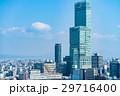 《大阪府》あべのハルカスと都市風景 29716400