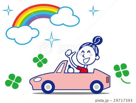 輝く虹 幸せドライブお姉さん 29717393
