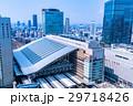 《大阪府》大阪駅・都市風景 29718426