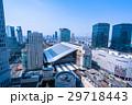 《大阪府》大阪駅・都市風景 29718443
