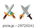 Knife weapon dangerous metallic sword vector 29720241