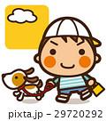 小学生 男の子 犬のイラスト 29720292