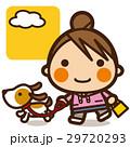 小学生 女の子 散歩のイラスト 29720293