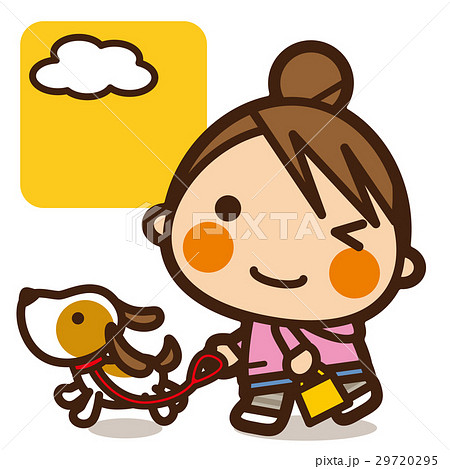 がっこうKids 犬の散歩女子 29720295