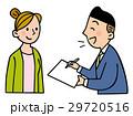 ビジネスシーン ビジネスマン 人物のイラスト 29720516