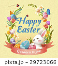 happy easter illustration 29723066