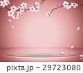 花 さくら サクラのイラスト 29723080