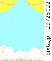 紙吹雪 背景 バルーンのイラスト 29725022