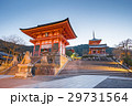 Morning in Kyoto with Kiyomizu dera in Japan 29731564