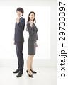 ビジネス 人物 男女の写真 29733397