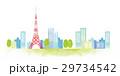 東京 街並み 水彩イラスト 29734542
