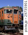 ポッポの丘 113系(保存車) 29735901
